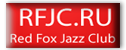 "Джаз-клуб ""Рыжий лис"". Red Fox Jazz Club"
